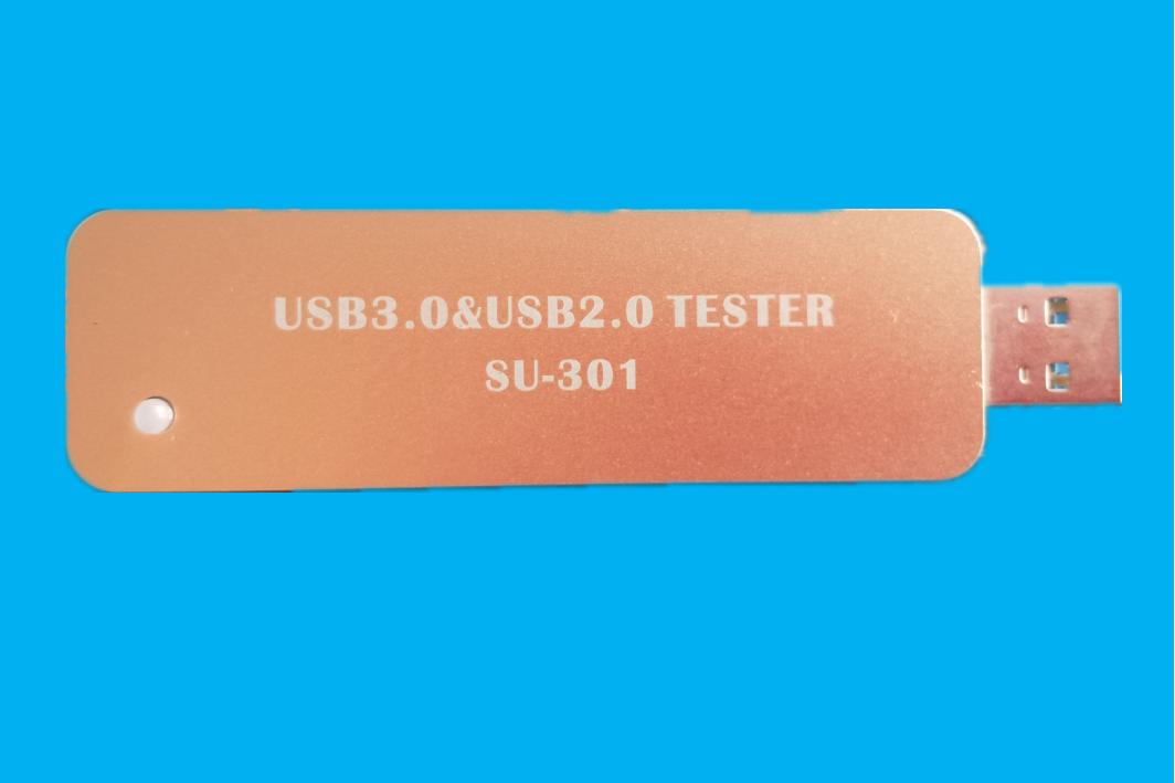 深圳USB测试仪SU-301供应商