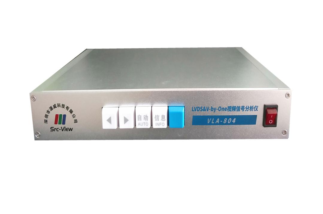 V-by-One/LVDS信号分析仪VLA-804
