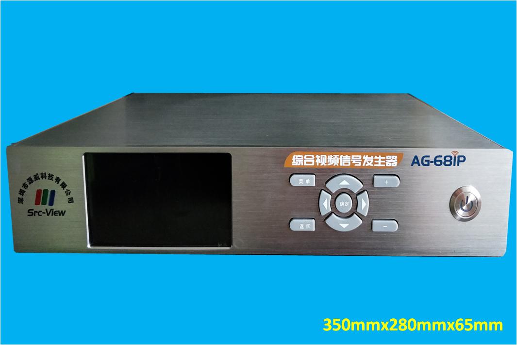深圳YPBPR信号发生器