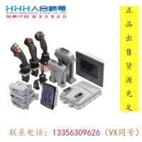 威海SAFIM控制器|SAFIM控制器供应商