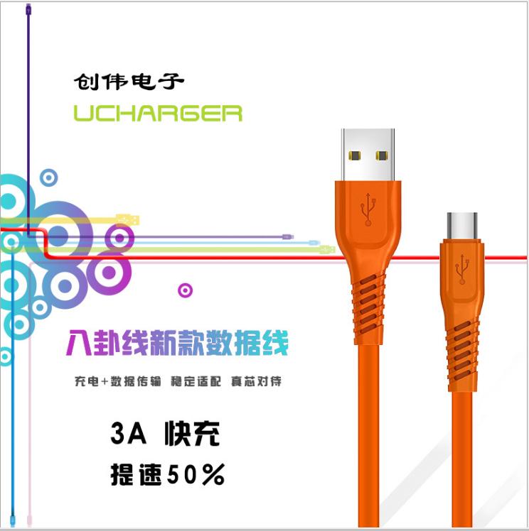 快充3A数据线 新款安卓usb快充充电线1米 tpe面条扁线数据线直销