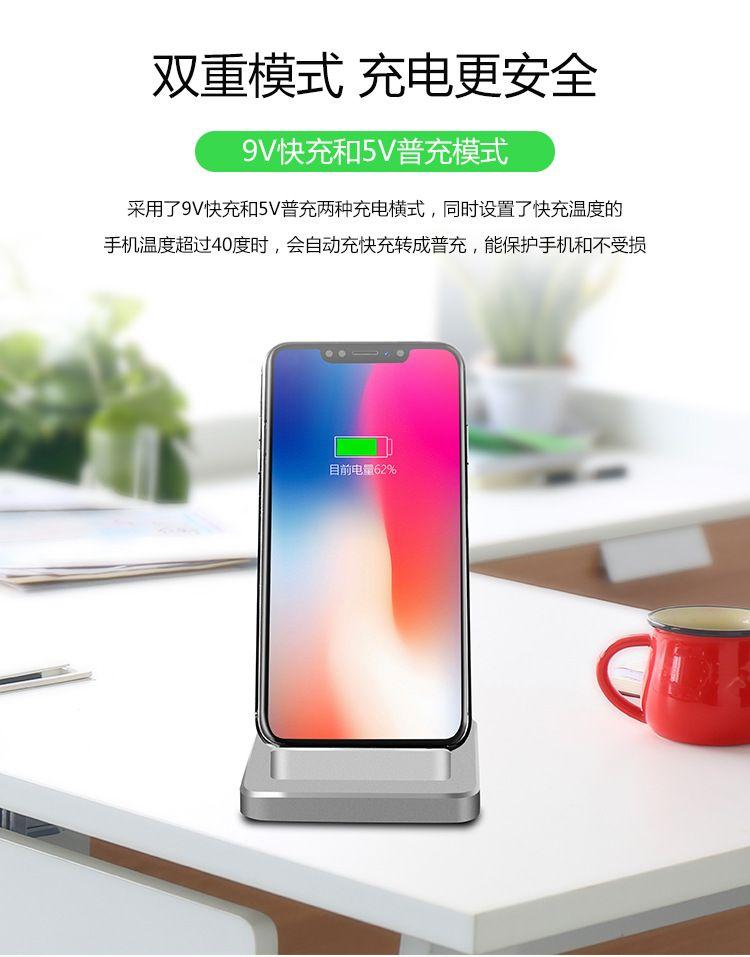 蘋果安卓無線充電器 立式無線充支架金屬 QI快充