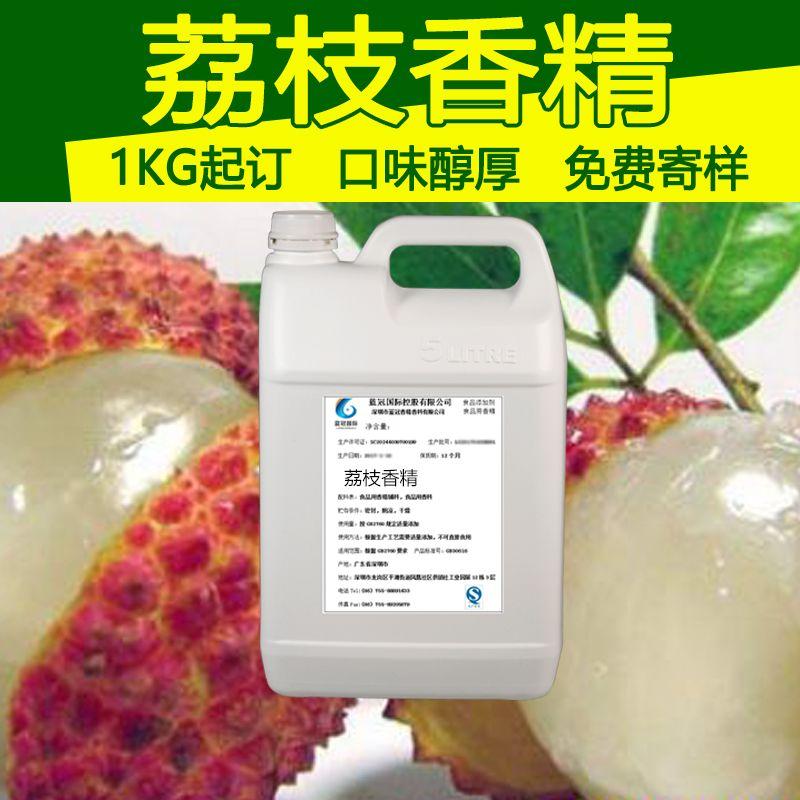 廣東荔枝香精生產廠家荔枝香精菠蘿香精蘋果香精價格