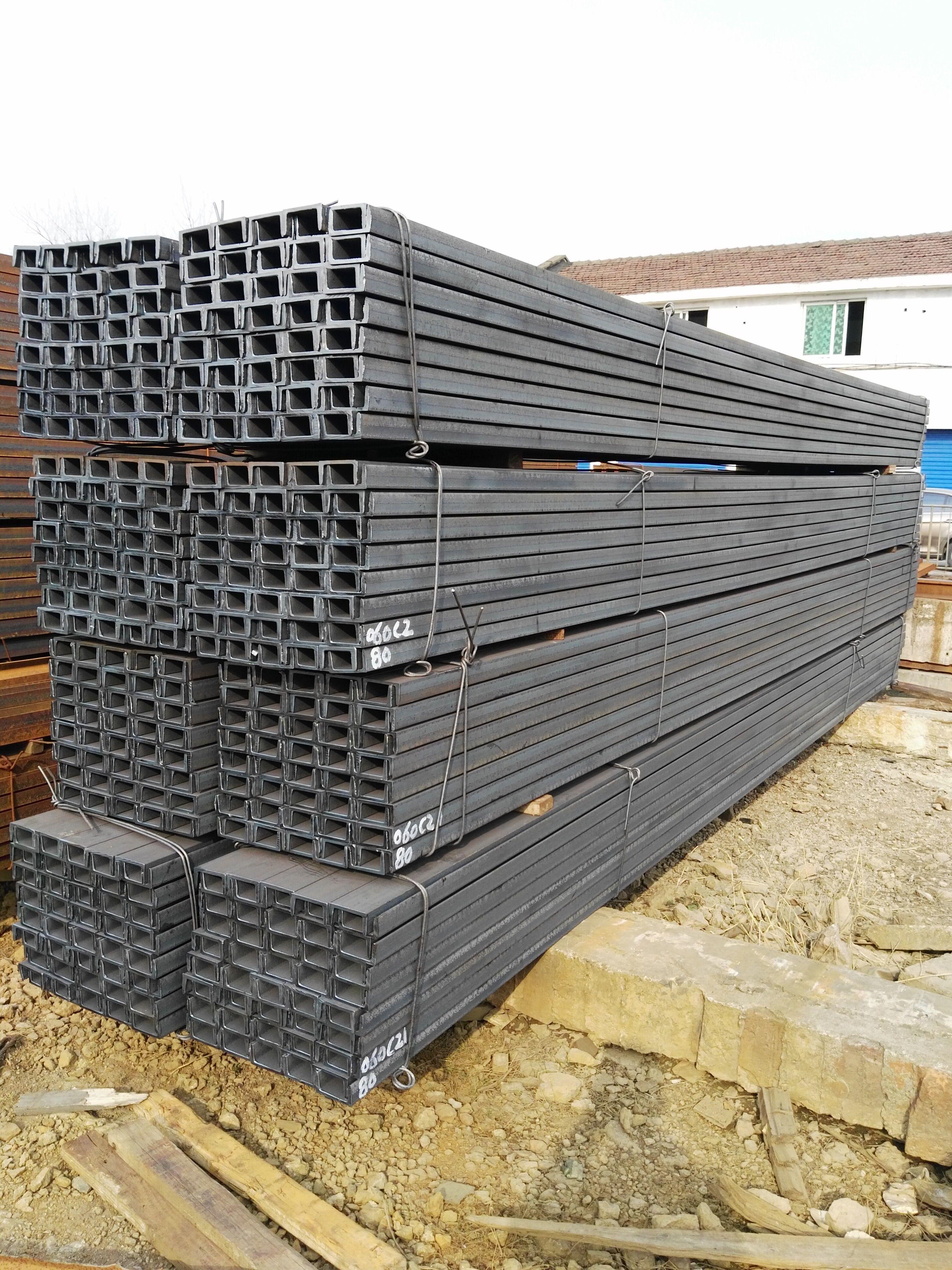 马钢耐低温系列槽钢材质 Q355D