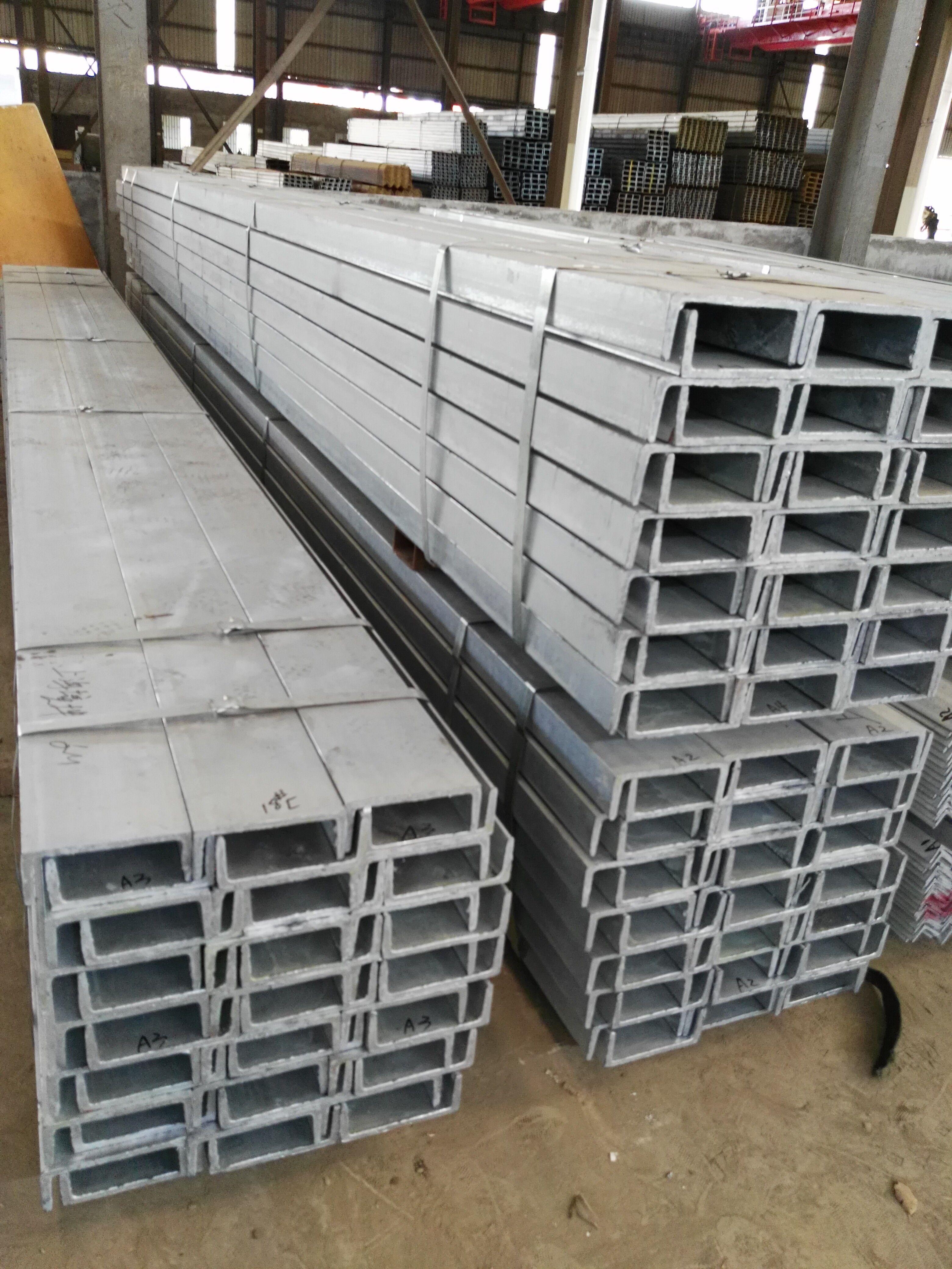 日标槽钢厂家日标槽钢现货