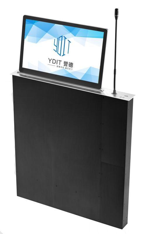 液晶屏升降器、液晶屏带话筒升降器,超薄一体带话筒升降器,无纸化升降器