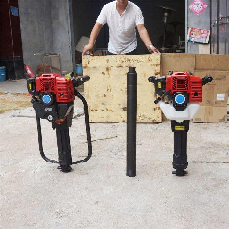 厂家小型内燃式背包钻机 便携式取样钻机 地质勘探便捷钻机直销