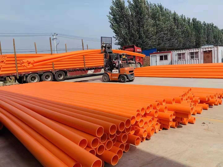塑料管C-PVC电力保护管厂家
