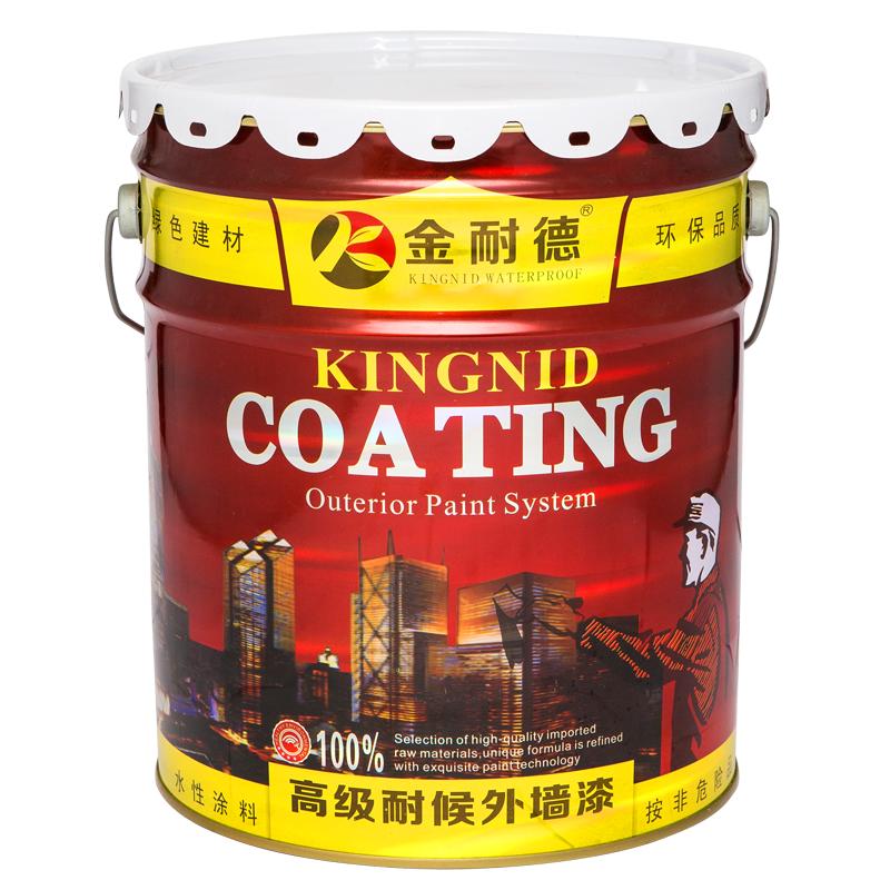 广州高级耐候外墙漆价格