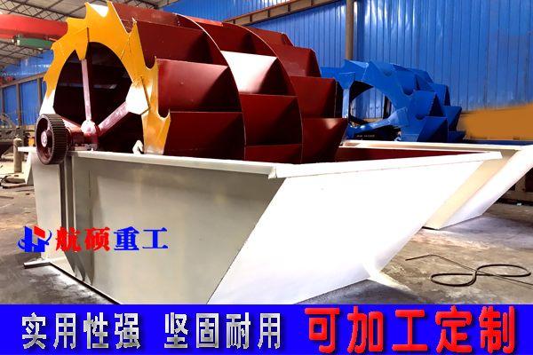 昆明轮式洗砂机 成本低产量高