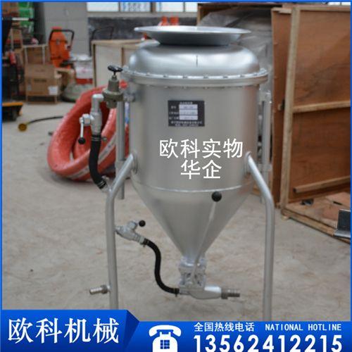 风动装药器防静电装药管矿用装药器