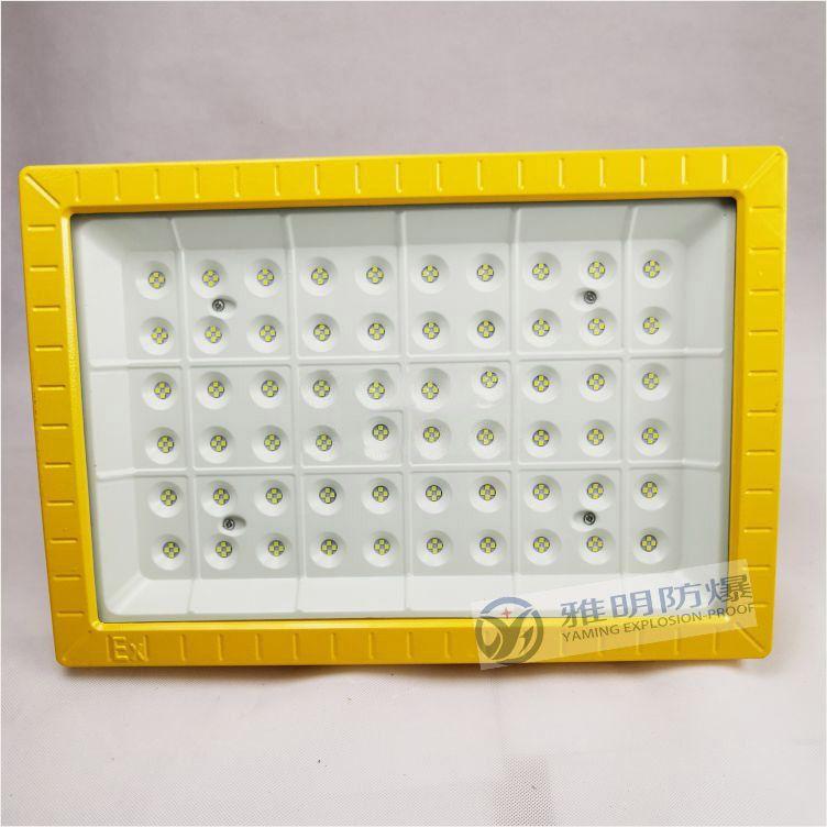 YMD-A1-80w220v噴漆房LED防爆燈