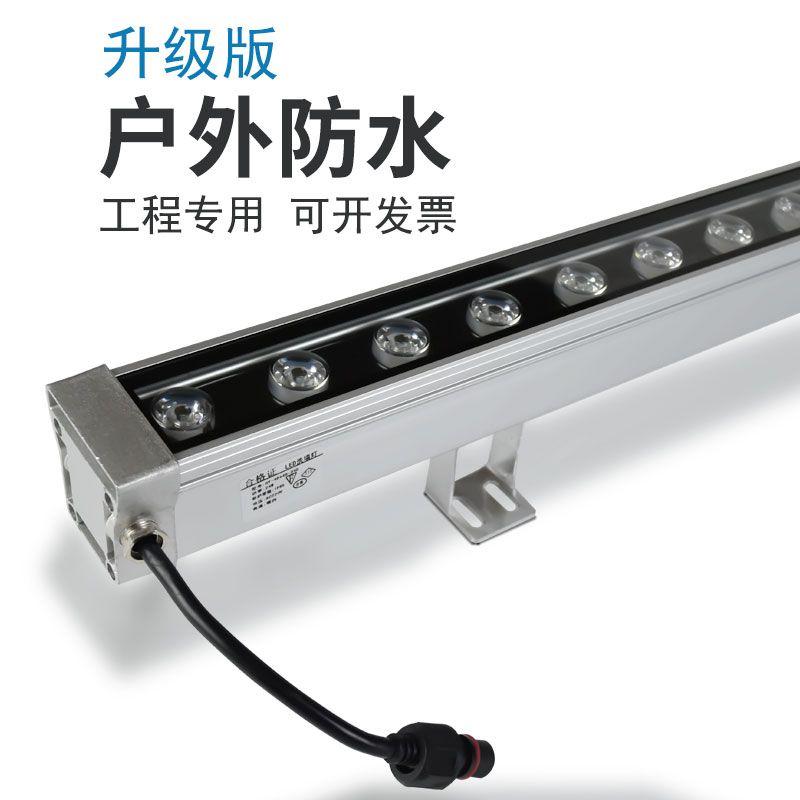 LED洗墙灯厂家定制线条形RGB防水户外24W亮化景观灯照明18W洗墙灯套件