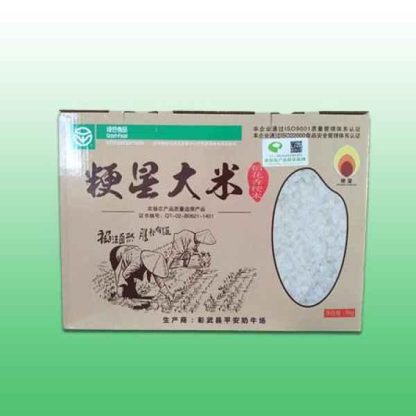 稻花香大米5kg箱销售