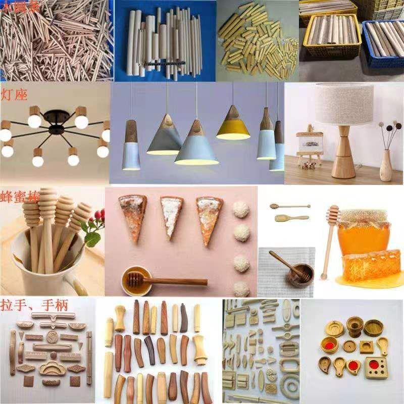 支持LOGO定做團購禮品木蓋木墊竹蓋