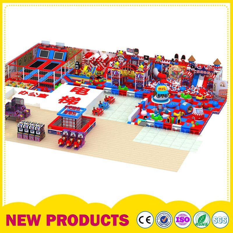 定制大型儿童乐园淘气堡 糖果主题室内游乐园 益智运动游乐设施