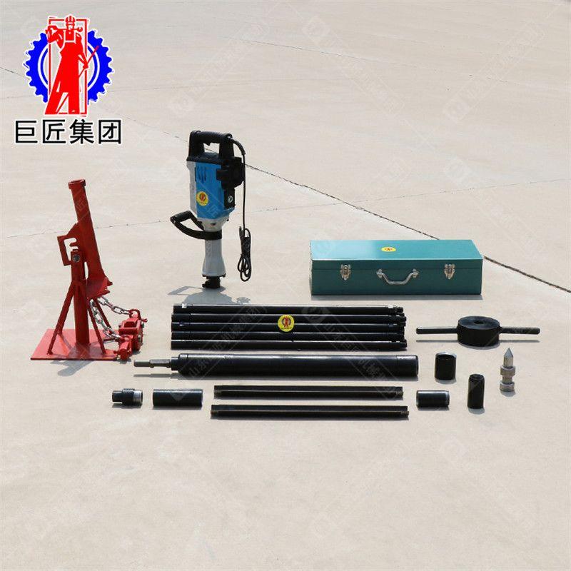 巨匠新型QTZ-3D电动便携式取土钻机 土壤样品采集设备
