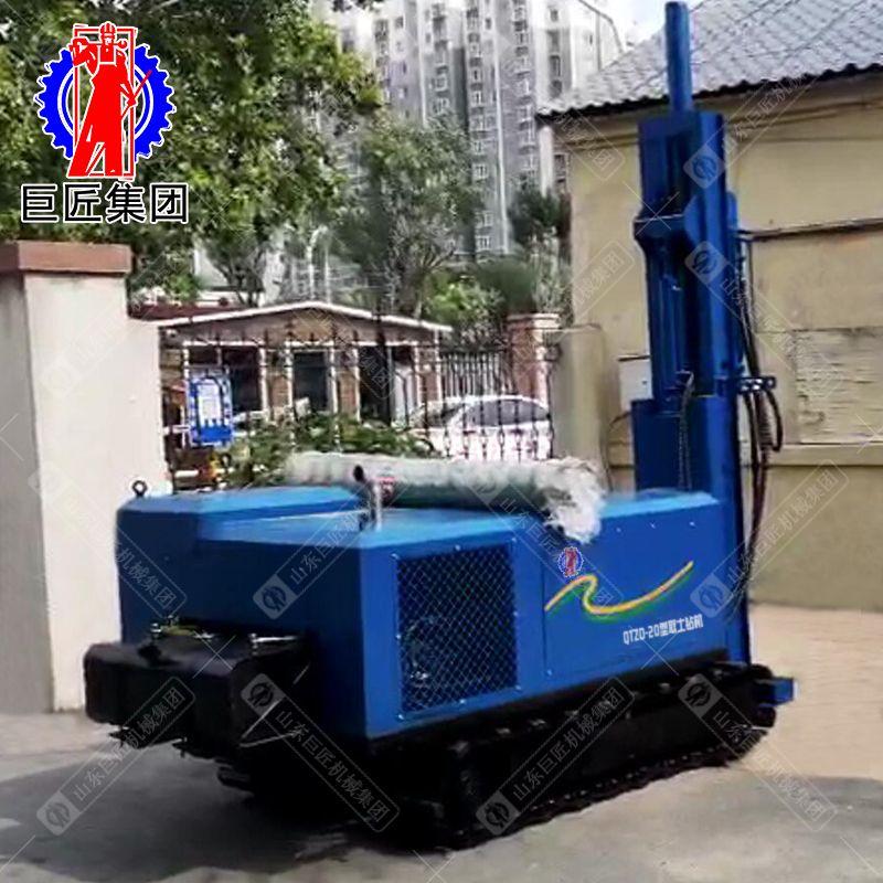 国产履带直推式土壤取样钻机QTZD-20深层土壤采样钻机