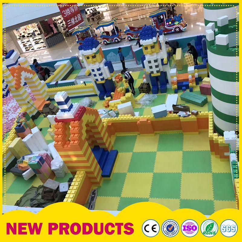 EPP積木城堡 室內娛樂親子DIY玩具樂園 商場兒童樂園淘氣堡泡沫積木