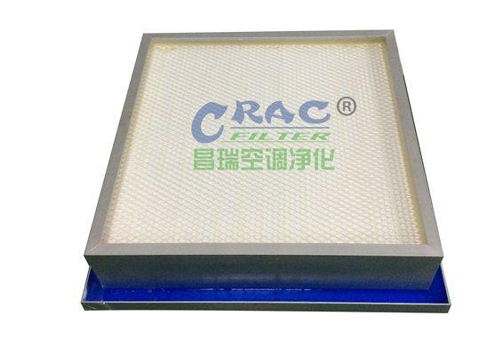 广州高效过滤器批发/超高效过滤器生产厂家