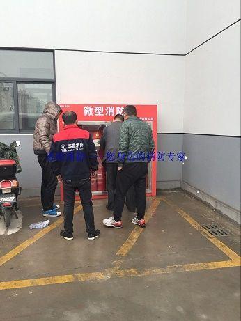 南京設施安裝/消防器材銷售維修/消防水泵房維修/消防微型站