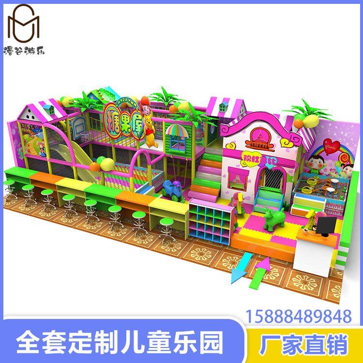 厂家直销 淘气堡 儿童乐园 游乐设备 游艺设备 拓展设备