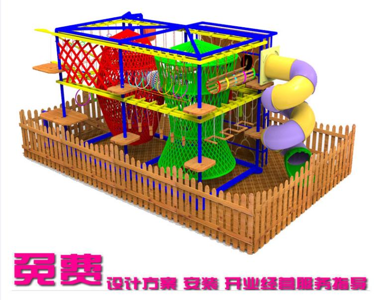 淘气堡 儿童乐园 室内拓展 户外拓展 拓展设备 儿童拓展