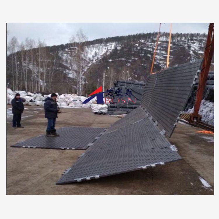 供應福建聚乙烯復合PE鋪路板 施工建筑雨雪天氣臨時路面