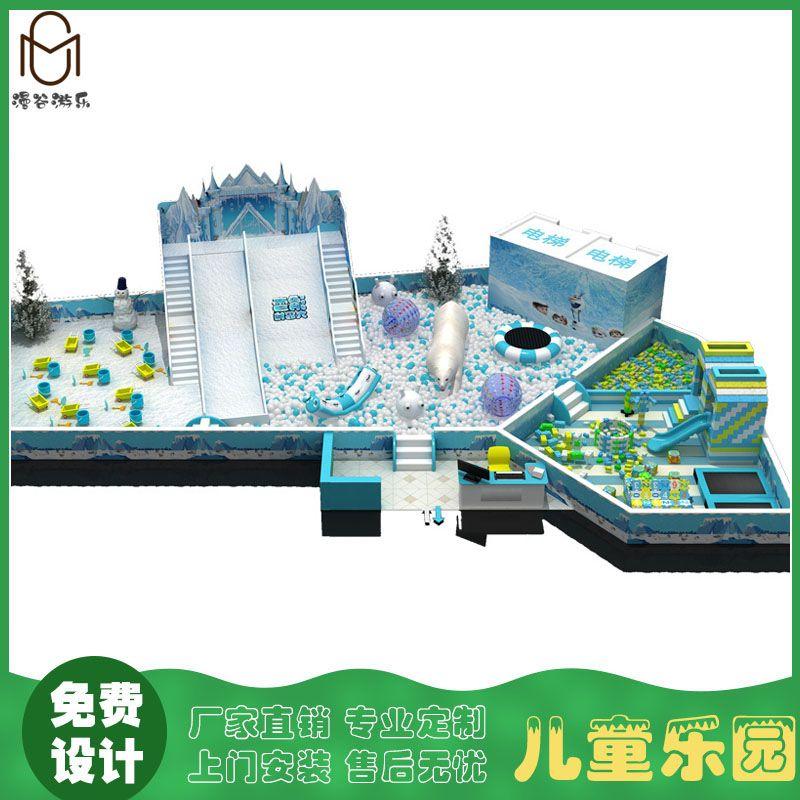 儿童乐园 淘气堡 百万球池 滑梯球池 球池设备 大型球池 球池厂家