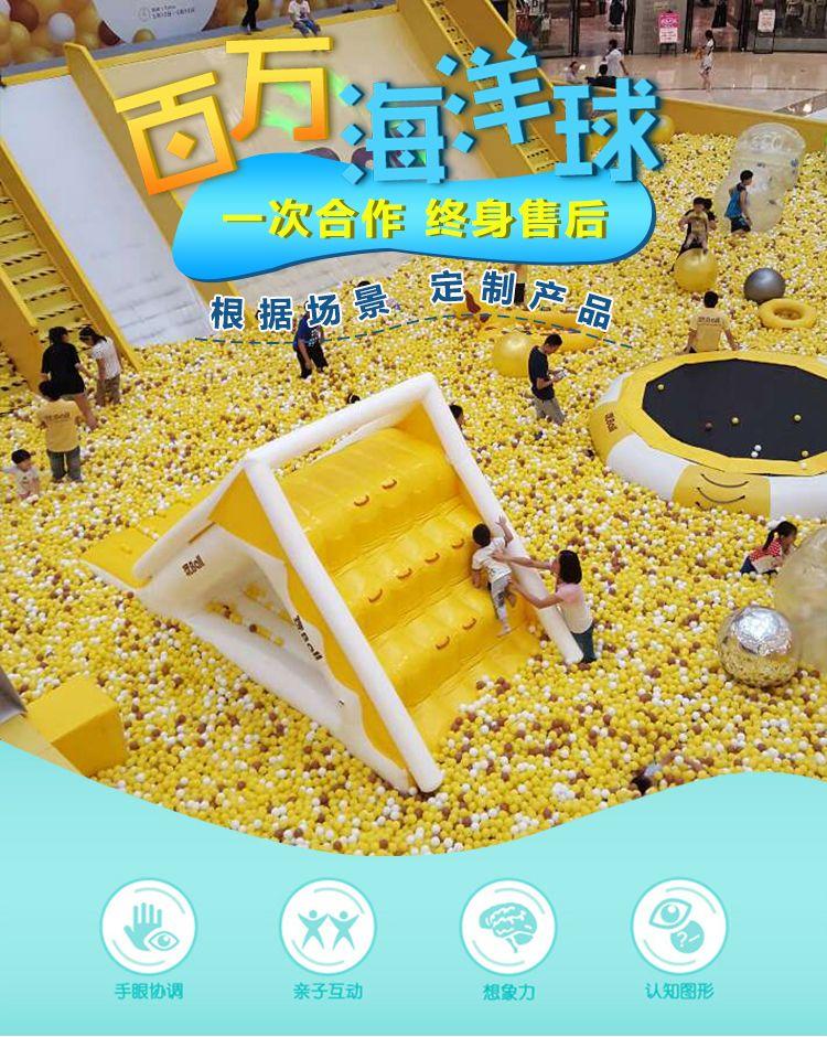 儿童乐园 淘气堡 大型百万球池 游乐设备厂家