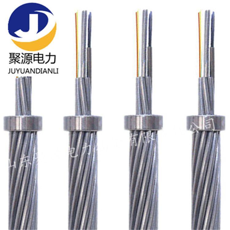48芯OPGW光纜,國標品質