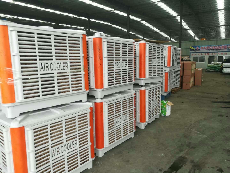 养猪场大棚湿帘冷风机猪场用降温设备猪舍冷风机空调养猪设备