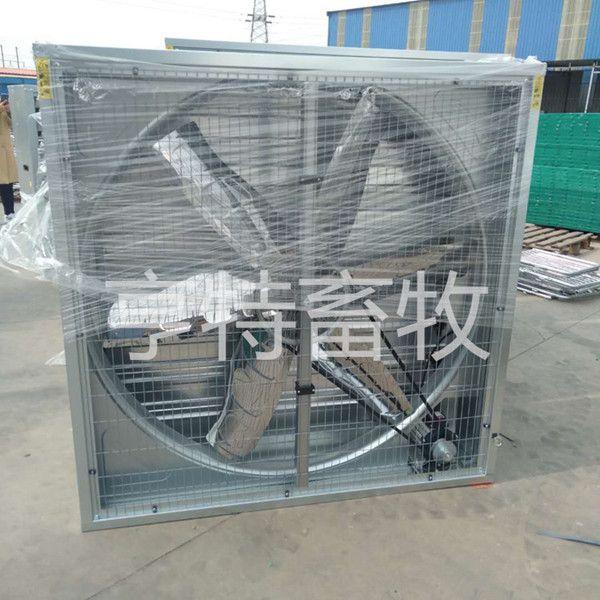 热卖水帘风机 小型畜牧风机 猪场养猪用换气扇 养殖排风扇 冷风机