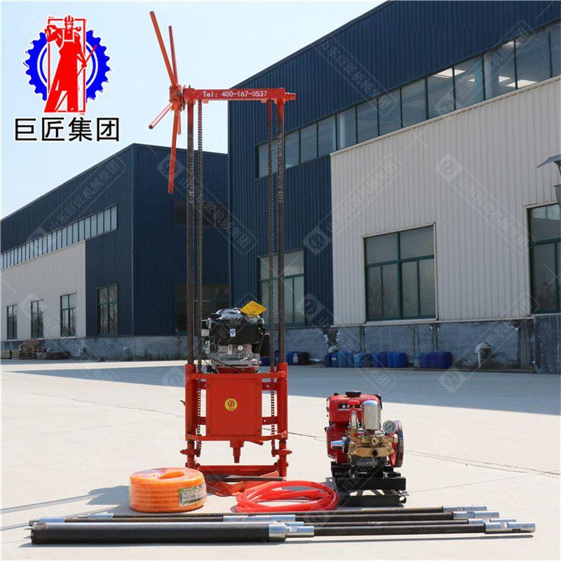 巨匠集团QZ-2B型轻便取样钻机 浅层取样钻机30米