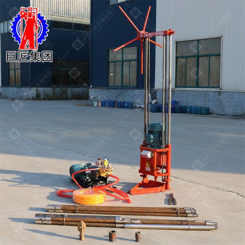 山东巨匠QZ-2A型三相电轻便取样钻机 地质勘测取芯钻机
