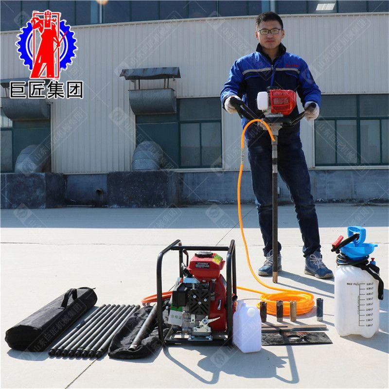 第四代单人背包式钻机价格 轻便易操作小型岩心钻机