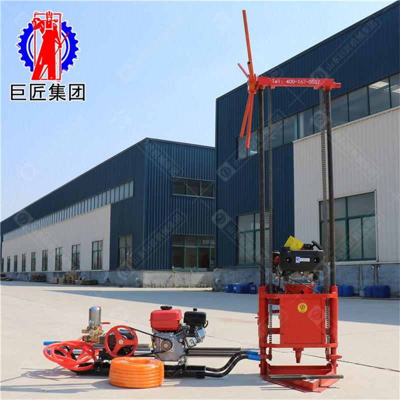厂家直销地质勘探岩芯钻机QZ-2C型小型取芯钻机速度快