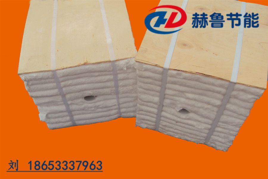 钢包盖耐火棉,钢包盖保温模块,钢包盖陶瓷纤维模块