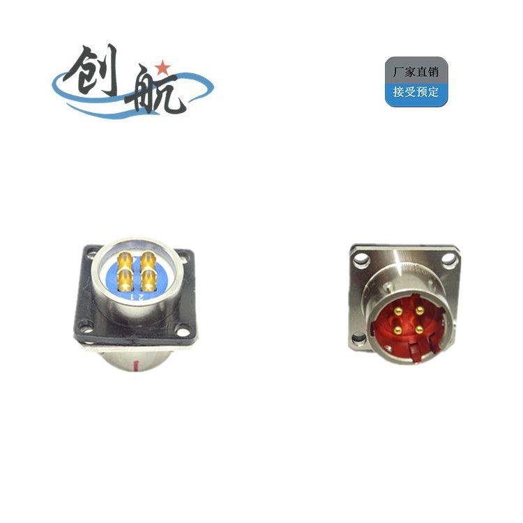 電連接器Y50DX真空密封泰興創航廠家獨銷