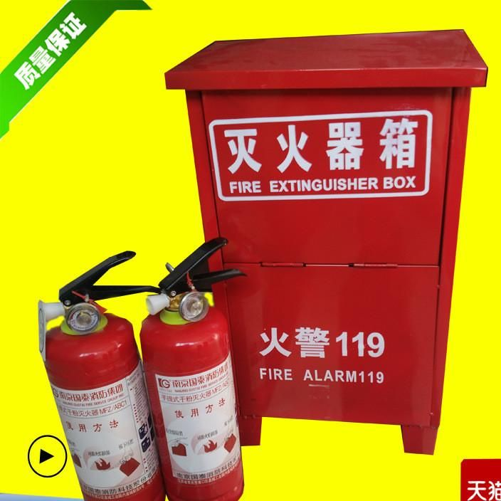 南京消防检测中心/消防水泵房维修/消防微型站/消防应急灯