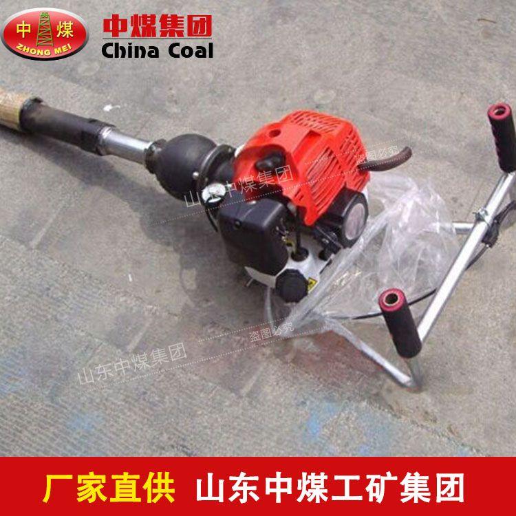 ND-4內燃搗固機質量有保障 ND-4內燃搗固機產品展示