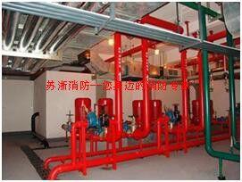 南京消防器材銷售維修/消防檢測中心/消防設施施工改造