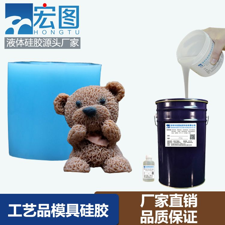 厂家直销乳白色的耐烧型树脂工艺品专用的模具硅橡胶