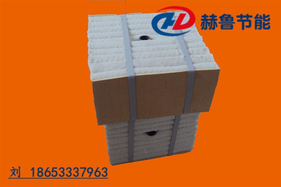 rto炉炉衬保温耐火材料专用硅酸铝陶瓷纤维模块