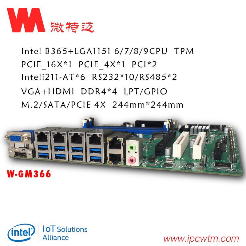 W-GM366高性能工控主板
