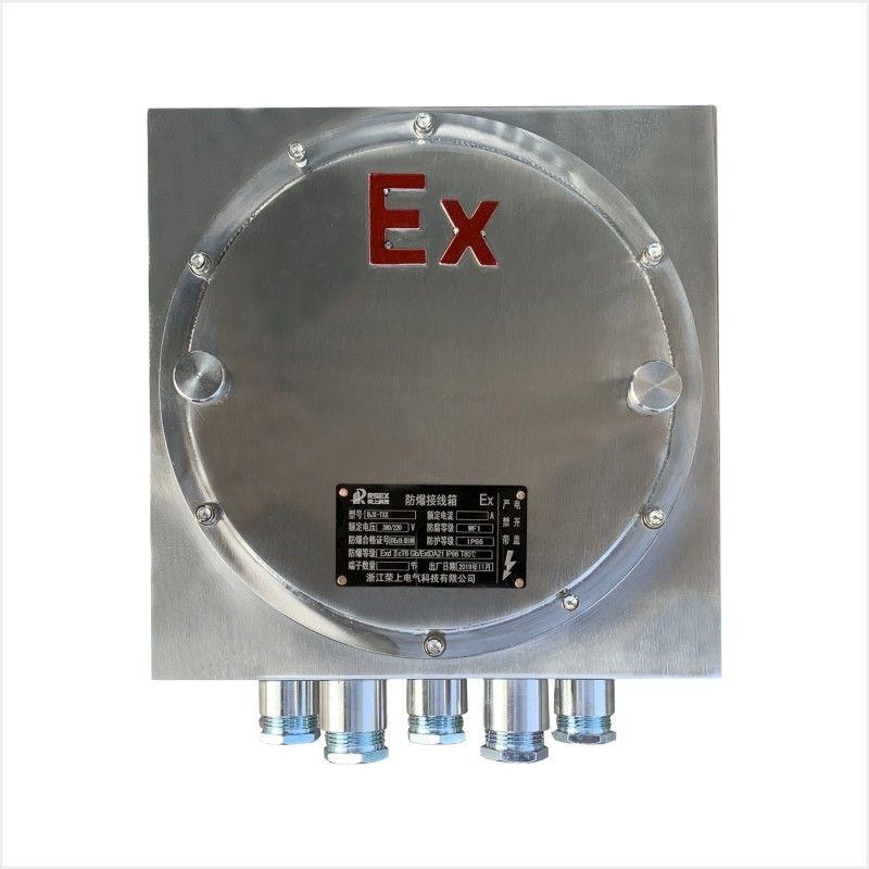 BXX防爆配电箱控制箱检修箱定做不锈钢控制按钮防爆柜端子接线箱