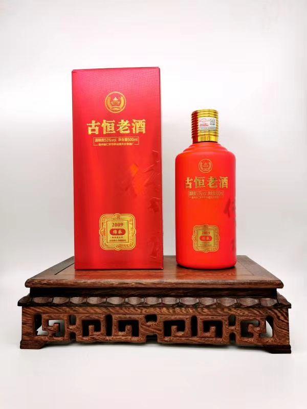 古恒老酒醬香型白酒53度批發