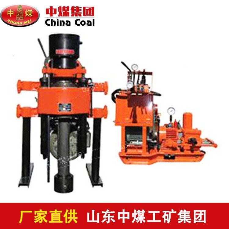 KD-150型坑道钻机结构特征,KD-150型坑道钻机使用方法