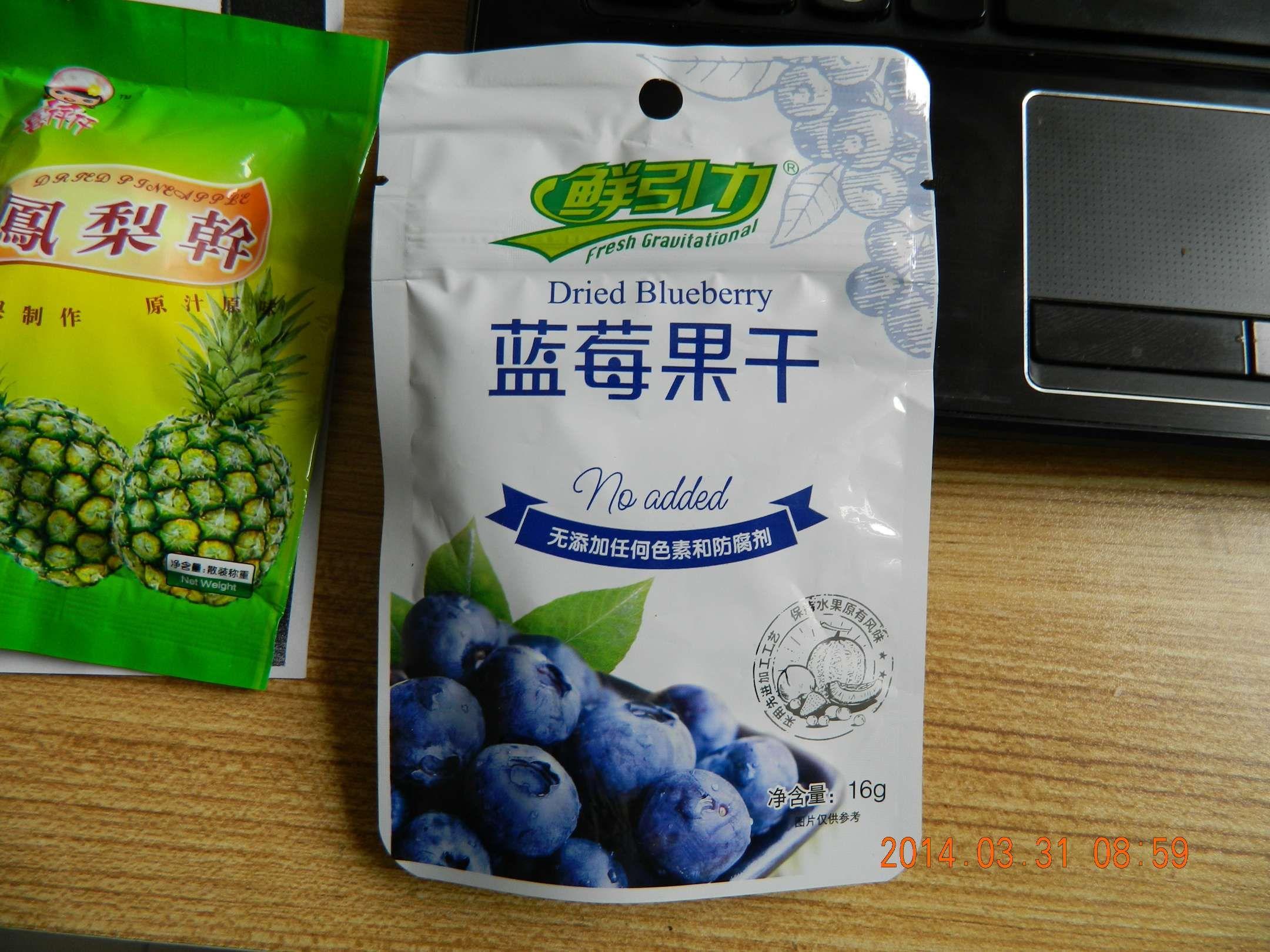 食品真空包裝袋 復合食品自立袋 陰陽鍍鋁自立袋 堅果包裝袋 鋁箔包裝袋