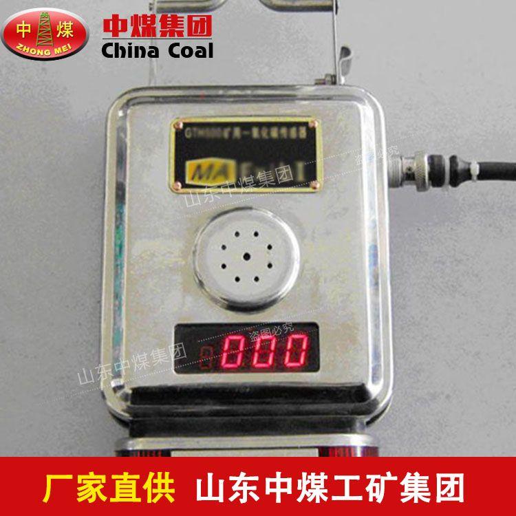 LZD系列防爆電磁流量計經銷商,LZD系列防爆電磁流量計性能可靠